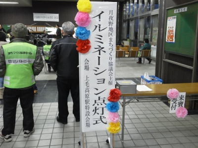 20121224_201977