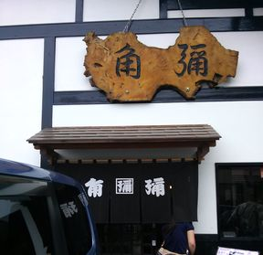 IMG00461